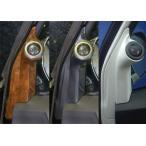 セカンドハウス ハイエース 200系 標準ボディ ツイーターパネル ツイータ付き ブラックカーボン調