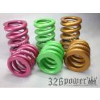 326パワー 326パワー ヘルパースプリング 2本1セット ID63(62-63兼用) H60 カラー:ミドリ
