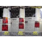 ショッピングステップワゴン ステップワゴンRF3/4前期 テールカバー タイプ3 タフタホワイト NH578