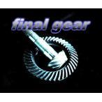 レビン AE86 6.7インチ ファイナルギア 4.5(4.556)