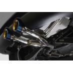 GOLF V GTI R32-look ステンレスマフラー テールカラー ブルー
