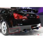 ゼル パフォーマンス スカイライン V36クーペ GT リアバンパー