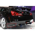 ゼル パフォーマンス スカイライン V36クーペ GT リアバンパー 塗装済み