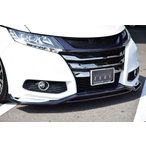 EXCLUSIVE ZEUS オデッセイ RC1/2 ABSOLUTE GRACE LINE Front Half Spoiler メーカー塗装品 ホワイトオーキッドパール (NH788P)