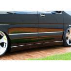 ショッピングステップワゴン ステップワゴン ( RF1 ) EXE-LINE サイドステップ&サイドパネル 塗装済み