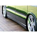 ショッピングステップワゴン ステップワゴン スパーダ MC後 ( RF5-8 ) EXE-LINE サイドステップ&サイドパネル 塗装済み