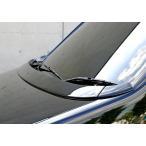 ショッピングステップワゴン ステップワゴン スパーダ MC後 ( RF5-8 ) EXE-LINE ボンネットスポイラー 塗装済み