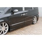 ショッピングステップワゴン ステップワゴン MC前 ( RG1/2 ) EXE-LINE サイドステップ&サイドパネル 塗装済み