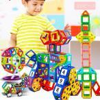 磁気おもちゃ 知育玩具 113ピース 磁石ブロック プレゼント3d立体パズルお誕生日空間認識展開図 子供 創造力と想像力を育てる知育 マグハッピー送料無料代引不可