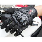 バイク用 防寒手袋 グローブ 冬 スマホ タッチ パネル対応 防護手袋 保護グローブ 滑り止め 代引不可 送料無料