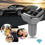 ショッピングbluetooth 車載 Bluetooth二つUSBポート付き  車載充電器 ハンズフリー 通話 音楽  高音質  カーチャージャー  FMトランスミッター  SDカード 代引不可 送料無料