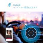 ショッピングbluetooth Bluetoothレシーバー 内蔵マイク  ハンズフリー 3.5 mmステレオ出力  ポータブルワイヤレス  オーディオアダプタ 通話 音楽 代引不可 送料無料