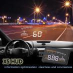 車載ヘッドアップディスプレイ 運転走行距離の測定水温計時速をフロントガラスに 過速度警告搭載 反射フィルム付き  HUD  X5  送料無料