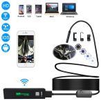 セール内視鏡 高解像度WIFI USB接続 エンドスコープ HDワイヤレス 防水IP67 検査カメラ android&PC&タプレット対応 LEDライト6個5m送料無料