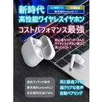 新入荷Bluetooth ヘッドホン ワイヤレス 無線 ブルートゥース ヘッドセット 充電式 TFカード対応  高品質 送料無料 代引不可