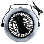 「最終値下げ」扇風機 野外ライ LEDランタン多機能 ファン付き ポータブル テントライト 吊り下げ可 キャンプ アウトドア 防災 停電非常時に使用 送料無料