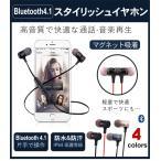 ����ۥ� bluetooth4.0 �磻��쥹 ���ۼ��ⲻ��ͭ�� ���ݡ��ĸ��� �ޥ�����¢ �ϥե���ò�ǽ sony iphone7/7plus/8/X ����̵����