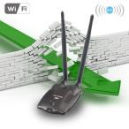 Wi-Fi 無線LAN 150Mbps ワイヤレスusbアダプタ Wifiアダプタ Wifiレシーバー LANワイヤレスネットワークカード 送料無料代引不可