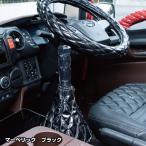 JET 508132 モコモコシフトブーツカバーダブルステッチ マーベリック ブラック