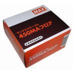 Yahoo!とら吉マックス フロアステープル450MAフロア 大箱(3000本入×4個)