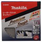マキタ プレミアムタフコートチップソー 147mm