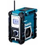 ショッピングbluetooth マキタ 充電式ラジオ MR108