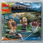 レゴ ホビット レゴラス ミニ セット [袋] #30215 海外輸入品