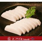 伝統の焼き抜き蒲鉾「浜千鳥」3本セット 手づくりかまぼこ 朝獲れの新鮮魚だけを使用 ギフトにも...