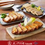まっくろ・まっしろ・八ちょう煮豚セット 煮豚、チャーシュー 1本430gの大ボリューム!吉田ハム工場