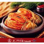 甘口白菜キムチ(500g×2) 職人が手づくりするキムチ 味の決め手はアミエビ!国産白菜を使用!