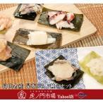 富山名産 昆布じめ 食べ比べ7種のセット(カジキ、イカ、〆サバ、タコ、甘エビ、白エビ、真鯛) ご飯のおかず、お酒のつまみに!富山県・すし幸