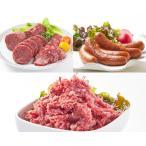【加藤牛肉店】山形牛手ほぐしコンビーフと自家製サラミセット ウィンナー付