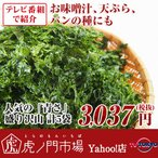 人気の「青さ」盛り沢山 計5袋 伊勢志摩産のアオサ お味噌汁に入れると、ステキな磯の香りが!