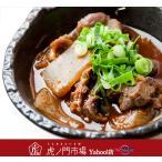 松阪牛すじみそ煮 200g×3箱 松坂牛の牛すじ煮込み ちょっぴり辛味あり!