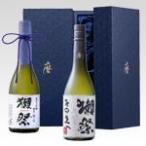獺祭 ( だっさい ) 磨き その先へ & 二割三分 セット 『 数量限定 』 ( 日本酒 )( 山口 / 旭酒造 )