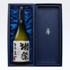 獺祭 (だっさい)磨き その先へ 720ml【数量限定】【日本酒】【山口/旭酒造】【RCP】【御歳暮】