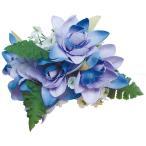 フラダンス 髪飾り ヘアクリップ チューブローズクリップ ブルー 青