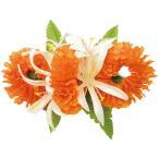 フラダンス 髪飾り ヘアクリップ イリマダブルスパイダーリリーMクリップ オレンジ