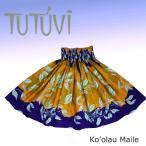 フラダンス パウスカート TUTUVI  コオラウマイレ ブルー