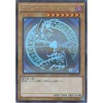 遊戯王 20AP-JP101 ブラック・マジシャン (ホログラフィックパラレルレア) 20th ANNIVERSARY PACK 2nd WAVE