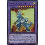 遊戯王 BACH-JP037 ブルーアイズ・タイラント・ドラゴン (スーパーレア) バトル・オブ・カオス