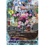 バディファイト BT02/0051 魔界コンピューター ヴァッサゴー (上) サイバー忍軍