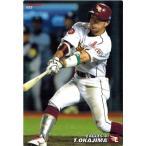 2017プロ野球チップス 第1弾 025 岡島豪郎 (楽天) レギュラーカード
