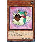 遊戯王 CORE-JP010 ファーニマル・マウス クラッシュ・オブ・リベリオン CORE