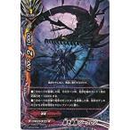 バディファイトDDD D-BT04-0062 黒き豪雨 ジークロン  (上) 輝け!超太陽竜!!