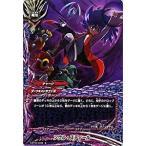 バディファイトDDD D-BT04-0099 ソウル・スティール  (並) 輝け!超太陽竜!!