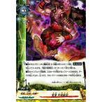 バディファイト D-EB03/0027 鬼道 地獄絵図 (レア) HEAVEN&HELL