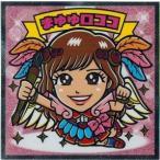 トレカ道で買える「AKBックリマンチョコ チームEAST EAST-01 まゆゆロココ」の画像です。価格は250円になります。