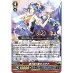 Yahoo! Yahoo!ショッピング(ヤフー ショッピング)カードファイト!! ヴァンガードG G-CB05/021 最大級の喜び ルチア (R) 七色の歌姫