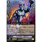 カードファイト!! ヴァンガードG G-CHB02/034 イニグマン・ゼファー (R) キャラクターブースター 第2弾 俺達!!!トリニティドラゴン